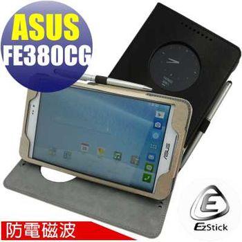 【EZstick】ASUS FonePad 8 FE380 FE380CG 專用防電磁波皮套(黑色背夾旋轉款式)+鏡面防汙螢幕貼 組合(贈機身貼)