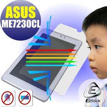 【EZstick】ASUS FonePad 7 LTE ME7230CL (K00Y) 平板專用 防藍光護眼鏡面螢幕貼 靜電吸附 抗藍光