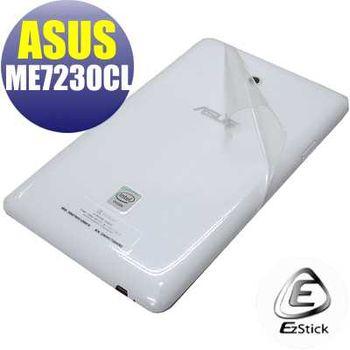 【EZstick】ASUS FonePad 7 LTE ME7230CL (K00Y) 平板專用 二代透氣機身保護膜 (DIY包膜)