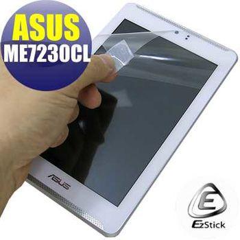 【EZstick】ASUS FonePad 7 LTE ME7230CL (K00Y) 專用 靜電式筆電LCD液晶螢幕貼 (高清霧面螢幕貼)