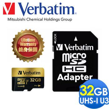 Verbatim 威寶 32GB microSDHC PRO+ UHS-I (U3) 高速記憶卡 (含轉卡)