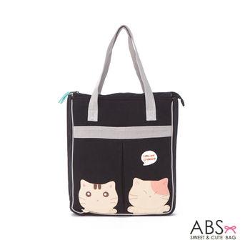 【ABS貝斯貓】貓咪拼布肩背包(黑色-88-101)