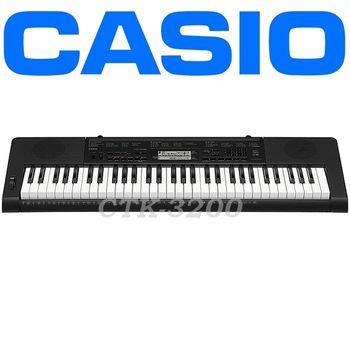 【CASIO 卡西歐】61鍵標準型電子琴入門首選-公司貨保固 (CTK-3200)