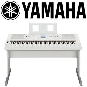 【YAMAHA 山葉】標準88鍵自動伴奏電鋼琴公司貨保固 (DGX-650WH)