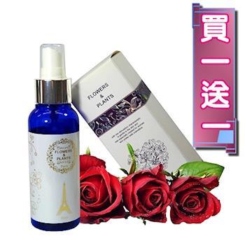 【愛戀花草】保加利亞玫瑰 植物香氛精油 100ML/買一送一 ★ 花草噴霧系列