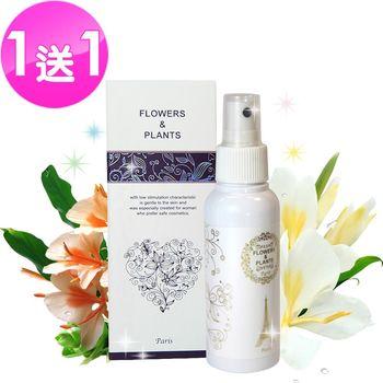 【愛戀花草】夏威夷野薑花 植物香氛精油 100ML/買一送一 ★ 花草噴霧系列
