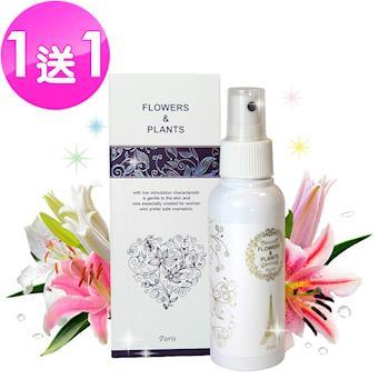 【愛戀花草】澳洲香水百合 植物香氛精油 100ML/買一送一 ★ 花草噴霧系列