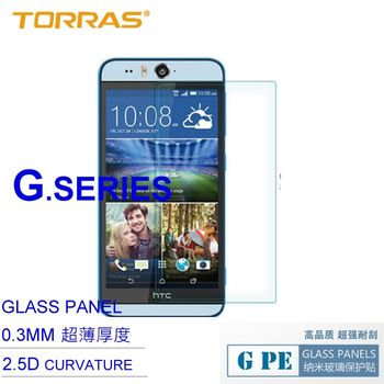 【TORRAS圖拉斯】HTC Desire Eye 防爆鋼化玻璃貼 G PE 系列 9H硬度 0.3MM 2.5D導角 弧面切割 加送面條線