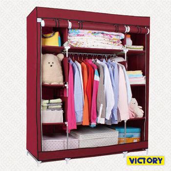 【VICTORY】140x50x175cm彩豔防塵衣櫥(TB-1608)