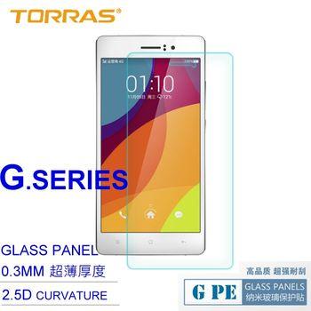 【TORRAS圖拉斯】OPPO R5 防爆鋼化玻璃貼 G PE 系列 9H硬度 0.3MM 2.5D導角 弧面切割 加送面條線