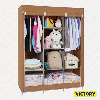 【VICTORY】130x45x165cm彩豔防塵衣櫥(TB-1408)