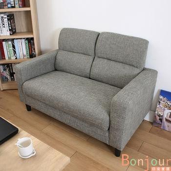 【日安家居】Morgan摩根功能型雙人沙發(共二色)