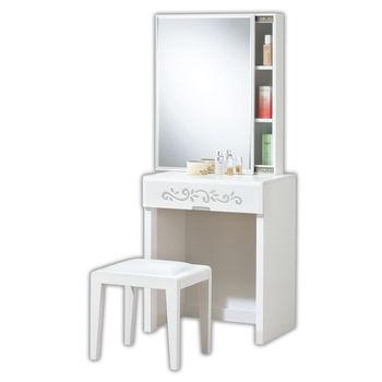 【顛覆設計】可琳純白色2尺化妝台+椅