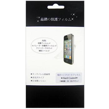 華為 HUAWEI Ascend P6 手機螢幕專用保護貼 量身製作 防刮螢幕保護貼 台灣製作
