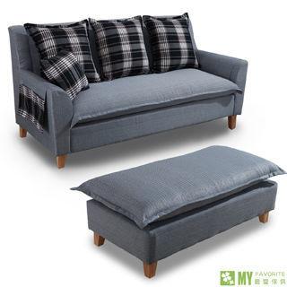 【最愛傢俱】夏慕尼3人座布沙發+長腳凳-灰藍格紋