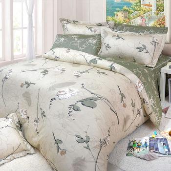 【Novaya諾曼亞】《和瑟鳴》絲光棉雙人三件式床包組