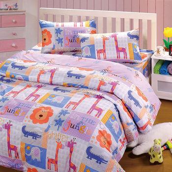 【Novaya諾曼亞】《LOVING JUNGLE》絲光綿單人二件式床包組(紫)