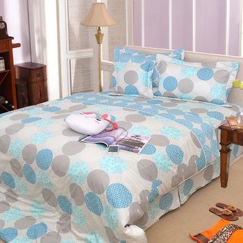 【Novaya諾曼亞】《朔方溪》絲光棉雙人三件式床包組