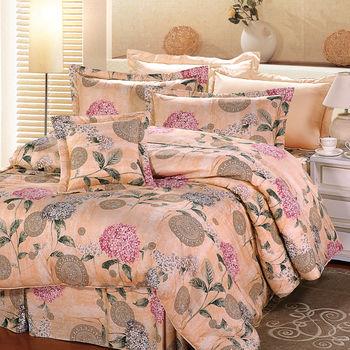 【Novaya諾曼亞】《洛莉琺》絲光綿單人二件式床包組
