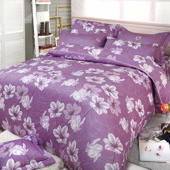 【Novaya諾曼亞】《夜蘊》絲光綿單人二件式床包組