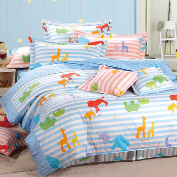 【Novaya諾曼亞】《動物樂貼(藍)》絲光綿單人二件式床包組