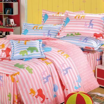 【Novaya諾曼亞】《動物樂貼(粉)》絲光綿單人二件式床包組