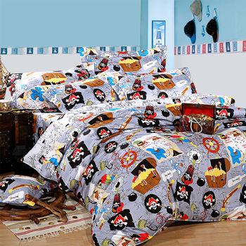 【Novaya諾曼亞】《航海寶藏》絲光棉雙人三件式床包組