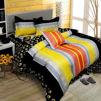 【Novaya諾曼亞】《派克狄恩》絲光棉雙人三件式床包組