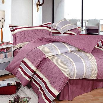 【Novaya諾曼亞】《羅素戴蒙》絲光棉加大雙人三件式床包組