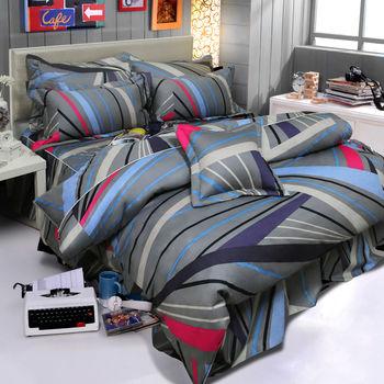 【Novaya諾曼亞】《瑟迪亞芬》絲光綿單人二件式床包組