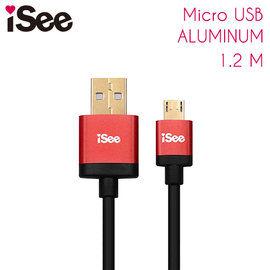 iSee Micro USB 鋁合金充電/資料傳輸線(IS-C68)-紅色