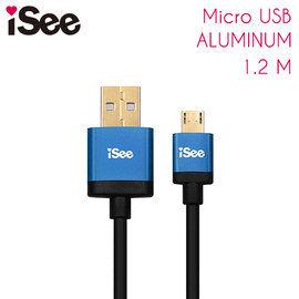 iSee Micro USB 鋁合金充電/資料傳輸線(IS-C68)-藍色