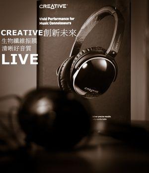 創新未來 CREATIVE AURVANA Live 生物振膜 細緻好音質 全罩式耳機
