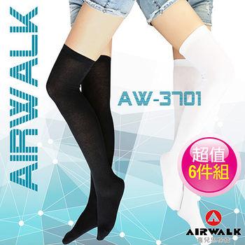 AIRWALK  純棉 膝上襪 長筒襪 200細針(一組6雙)