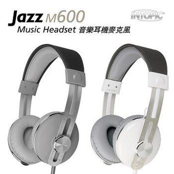 (送Y-CABLE線)INTOPIC 廣鼎-音樂耳機麥克風 JAZZ-M600