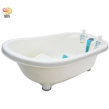 月陽仿真測溫嬰幼兒豪華浴缸/洗澡盆/浴盆 附躺椅沐浴瓶(DB-6707)