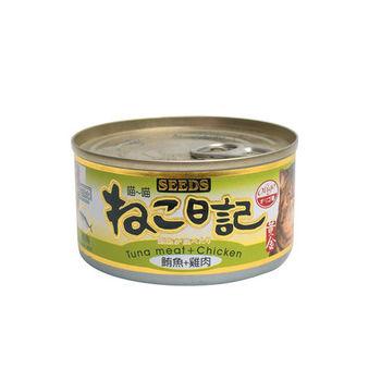 【SEEDS】聖萊西 喵喵日記-鮪魚+雞肉口味 170G x 48罐
