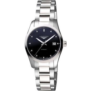 LONGINES Conquest Classic 真鑽機械女錶-黑 L22854586