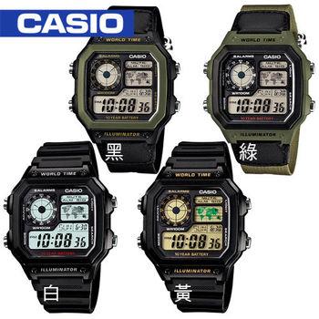 【CASIO 卡西歐】方形世界時間地圖中性錶(AE-1200WH/AE-1200WHB)