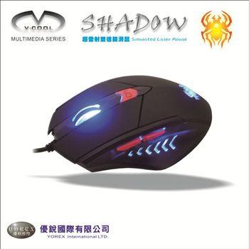 優銳V-COOL 超雷射電競藍光光學滑鼠 G623