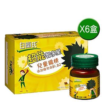 Brands白蘭氏 兒童雞精-原味(6盒共36瓶)