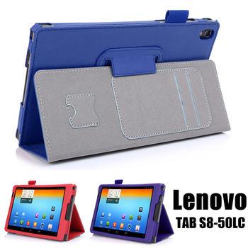 聯想 Lenovo TAB S8-50 高質感平板電腦可手持皮套 保護套