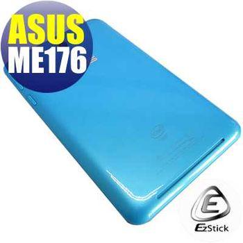 【EZstick】ASUS MeMO Pad 7 ME176 (K013) 平板專用 二代透氣機身保護膜 (DIY包膜)