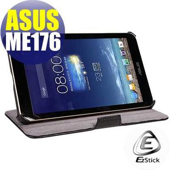 【EZstick】ASUS MeMO Pad 7 ME176 (K013) 專用皮套(熱定款式)+鏡面防汙螢幕貼 組合(贈機身貼)