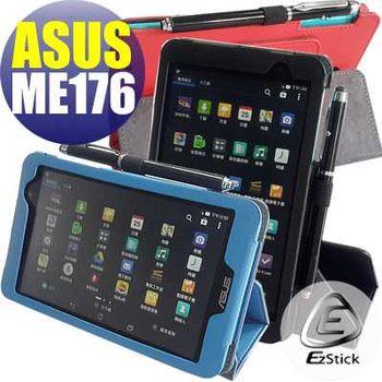 【EZstick】ASUS MeMO Pad 7 ME176 (K013) 專用皮套(藍色背夾旋轉款式)+鏡面防汙螢幕貼 組合(贈機身貼)