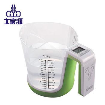 【大家源】多功能料理秤 TCY-9201