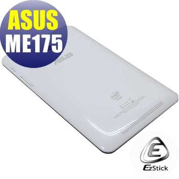 【EZstick】ASUS FonePad 7 ME175 ME175CG 平板專用 二代透氣機身保護膜 (DIY包膜)