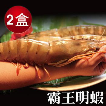 【陸霸王】[一袋女王]推薦-挑戰業界最大-霸王明蝦4尾450g