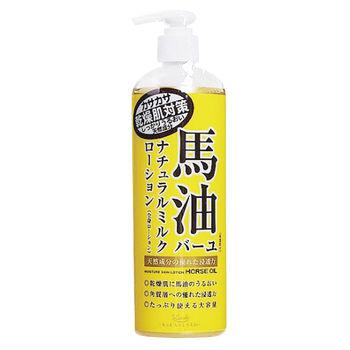 日本北海道 LOSHI 馬油保濕身體乳液 (485ml)