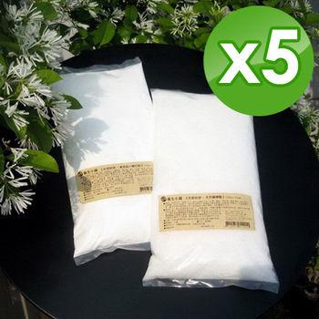 (養生小舖)友愛地球 ~ 天然檸檬酸5包團購優惠組(食品級1000g裝x5包)